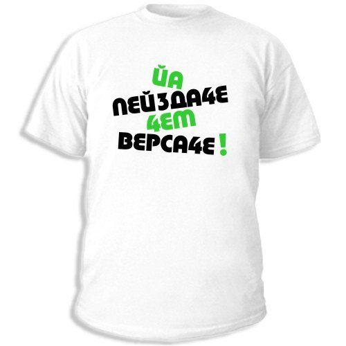 Купить мужские футболки в интернет магазине модной одежды.