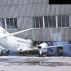 Потерпел крушение самолет