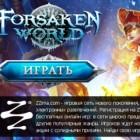 Сайт бесплатных онлайн игр - Zzima