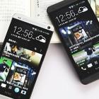 Очередная модификация HTC One