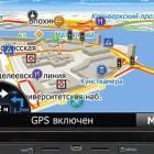 История GPS: ее тяжело найти