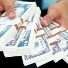 Безопасная и удобная жизнь в кредит