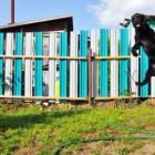 Как установить забор на даче и не только