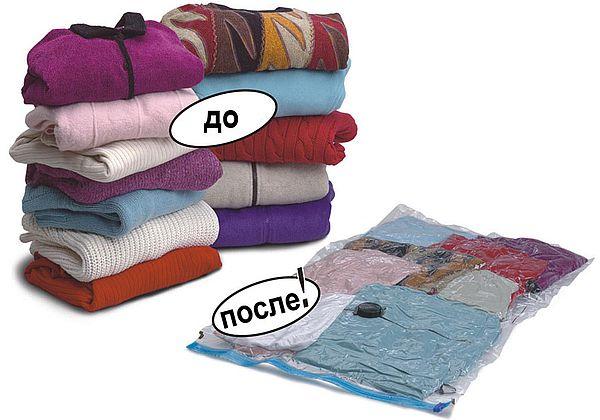 Вакуумные пакеты – идеальное решение для хранения верхней одежды